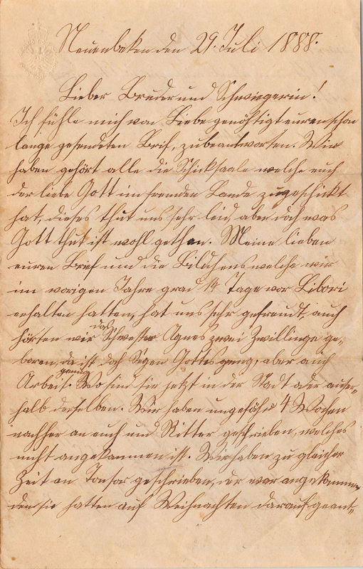 Wuellner family letter, July 29, 1888