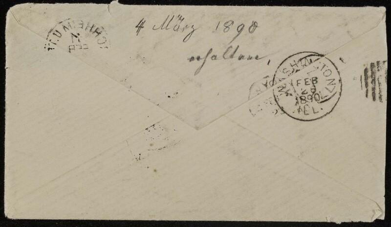 Hofeln family letter, February 9, 1890, envelope (back)