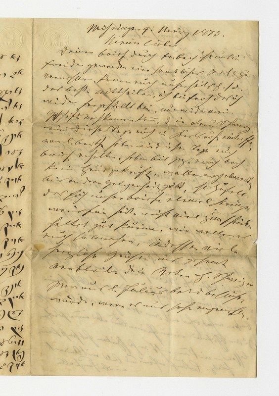 Schweitzer family letter, March 9, 1873